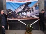 V rocznica katastrofy pod Szczekocinami